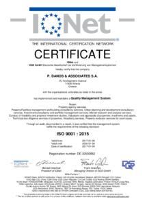Δανός & Συνεργάτες_IQNet ISO_30550962_EN-1