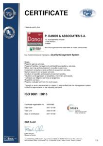 Δανός & Συνεργάτες_QM15 ISO_30550962_EN-1