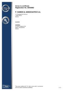 Δανός & Συνεργάτες_QM15 ISO_30550962_EN-2